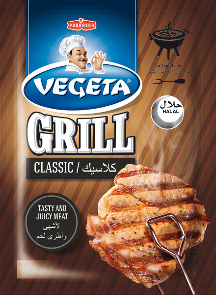Vegeta grill seasoning