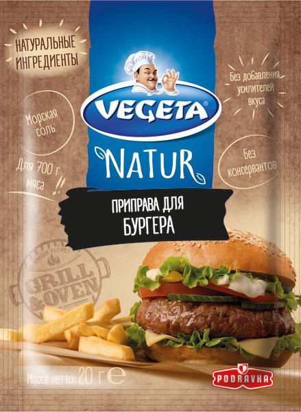 VEGETA NATUR приправа для бургера