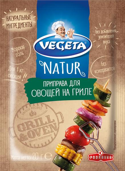 VEGETA NATUR приправа для овощей на гриле