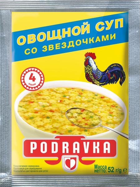 Овощной суп со звездочками