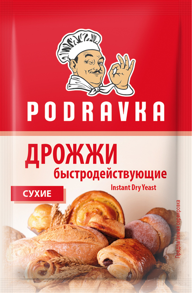 ДРОЖЖИ хлебопекарные сухие быстродействующие