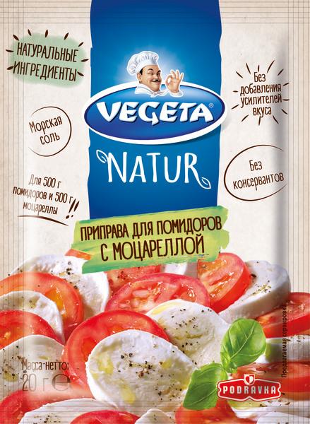 VEGETA NATUR приправа для помидоров с моцареллой