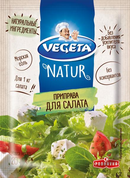 VEGETA NATUR приправа для салата