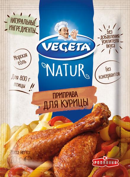 VEGETA NATUR приправа для курицы