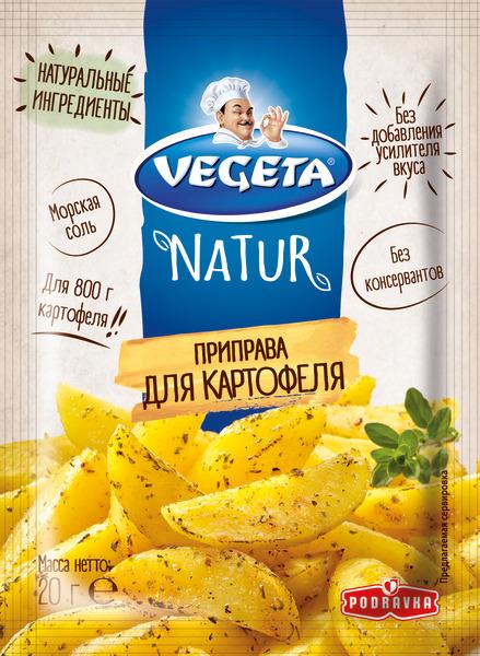VEGETA NATUR приправа для картофеля