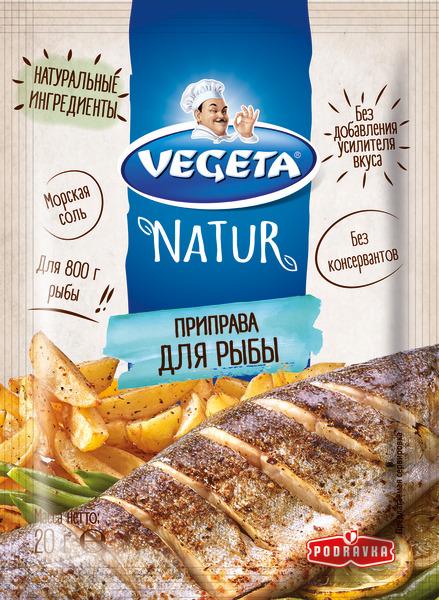VEGETA NATUR приправа для рыбы