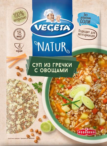 VEGETA NATUR Cуп из гречки с овощами