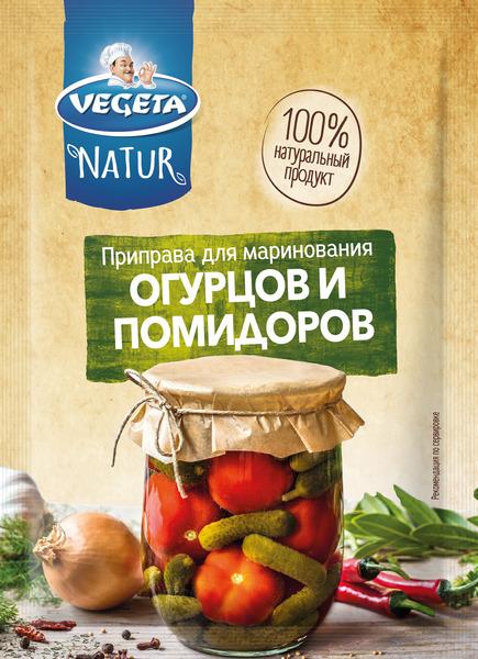 VEGETA NATUR приправа для маринования огурцов и помидоров