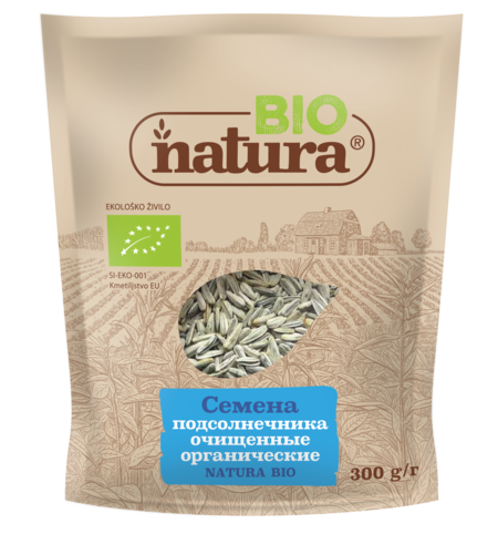 Семена подсолнечника очищенные органические NATURA BIO